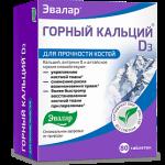 Горный кальций Д3 с мумие таблетки N80