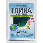 """Глина """"Анапская"""" белая 100 г"""