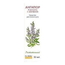 Angilor Aerosool Salveiga 30ml